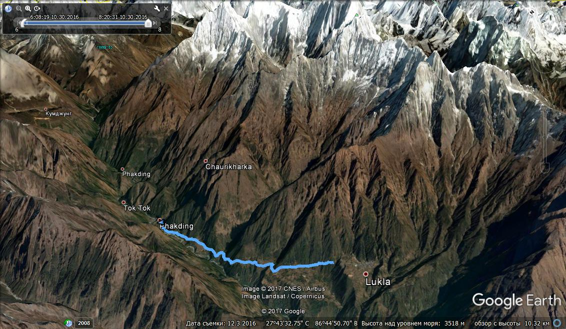 Трек Lukla - Phakding на Google Earth. EBC трек