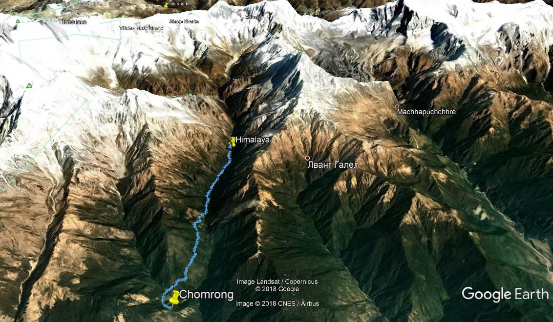 Трек Chomrong - Himalaya на Google Earth